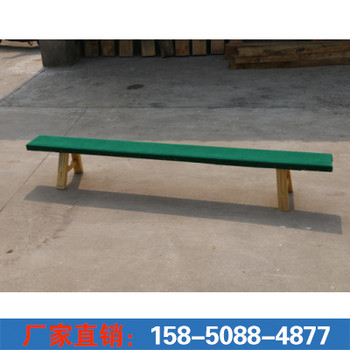 木制体操凳