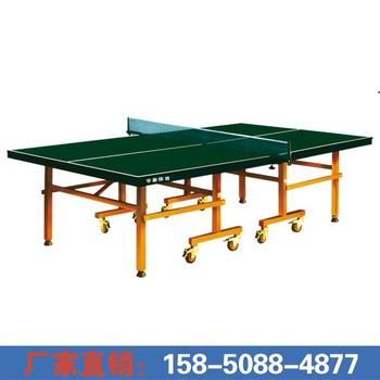 JX-3008 可移动折叠式乒乓球台