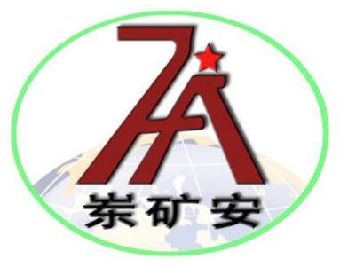 山东矿安机电有限公司