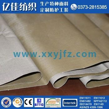 防水涂层格子布