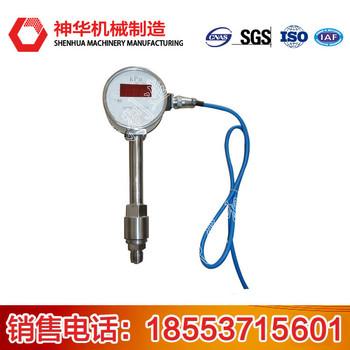 GPD80G压力传感器