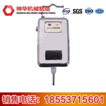 GWSD100/98温湿度传感器