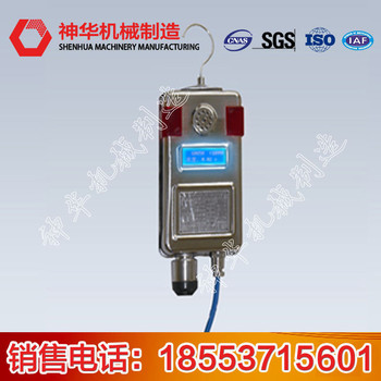 GWSD100/100温湿度传感器