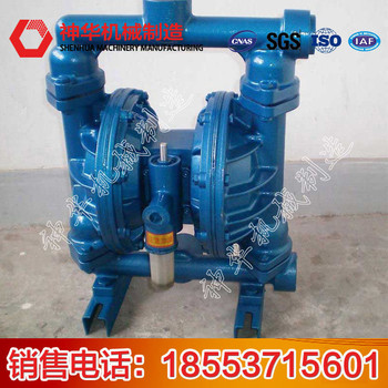 QBY-B型气动隔膜泵