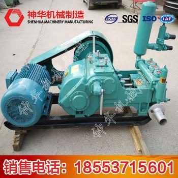 BW320型泥浆泵