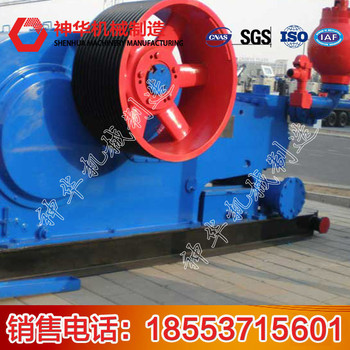 TBW-850/5B泥浆泵