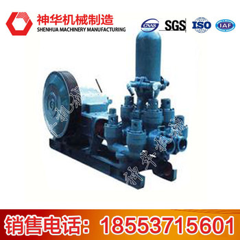 BW-850/2B泥浆泵