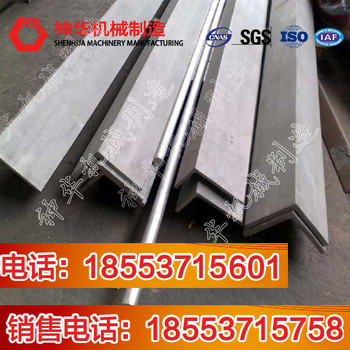 锰角—底合金角钢