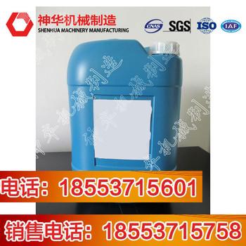GB-123型高效有机硅消泡剂