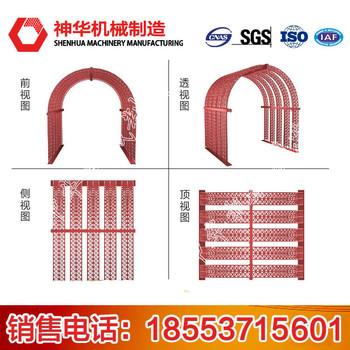巷道网架壳体可缩性防护支架