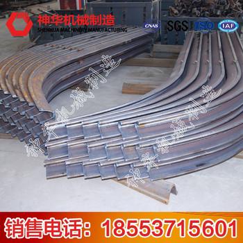 U25钢支架