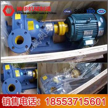 WG污水泵