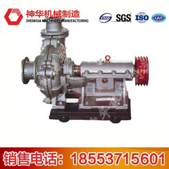 PNJ型泥浆泵