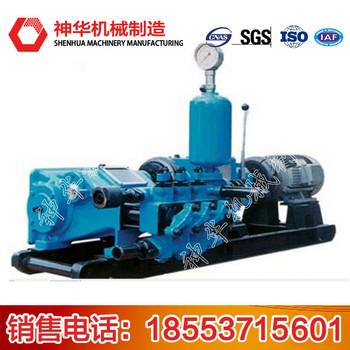 BW-150型泥浆泵