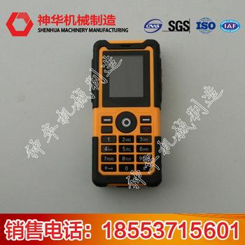 KTH-16双音频按键电话机