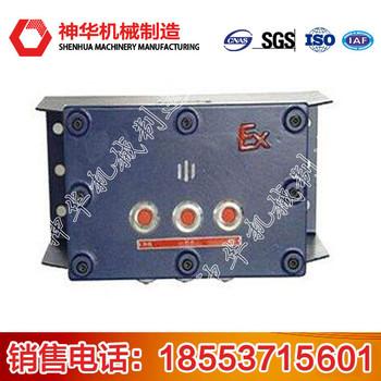 KTT3型多功能矿用扩播电话机