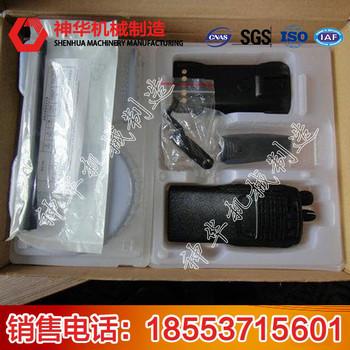 BDJ-1型防爆对讲机