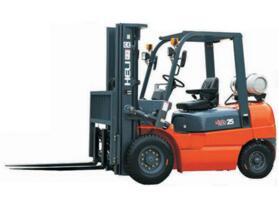 H2000系列1-7吨液化气叉车