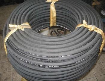 高压油管 (1)