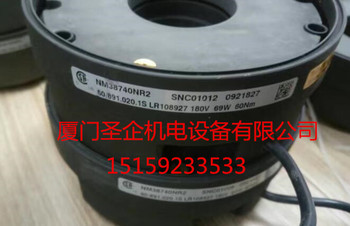 科尼起重机制动器NM38751NR29(制动器用途说明)