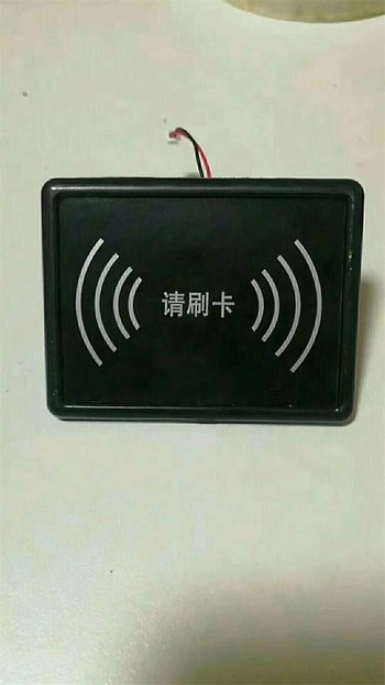 小区IC卡设备