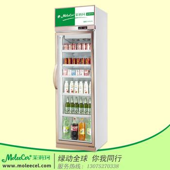 冷柜品牌哪个好?MLG-600经济型铝合金单门冷藏展示柜便利店冰柜厂家