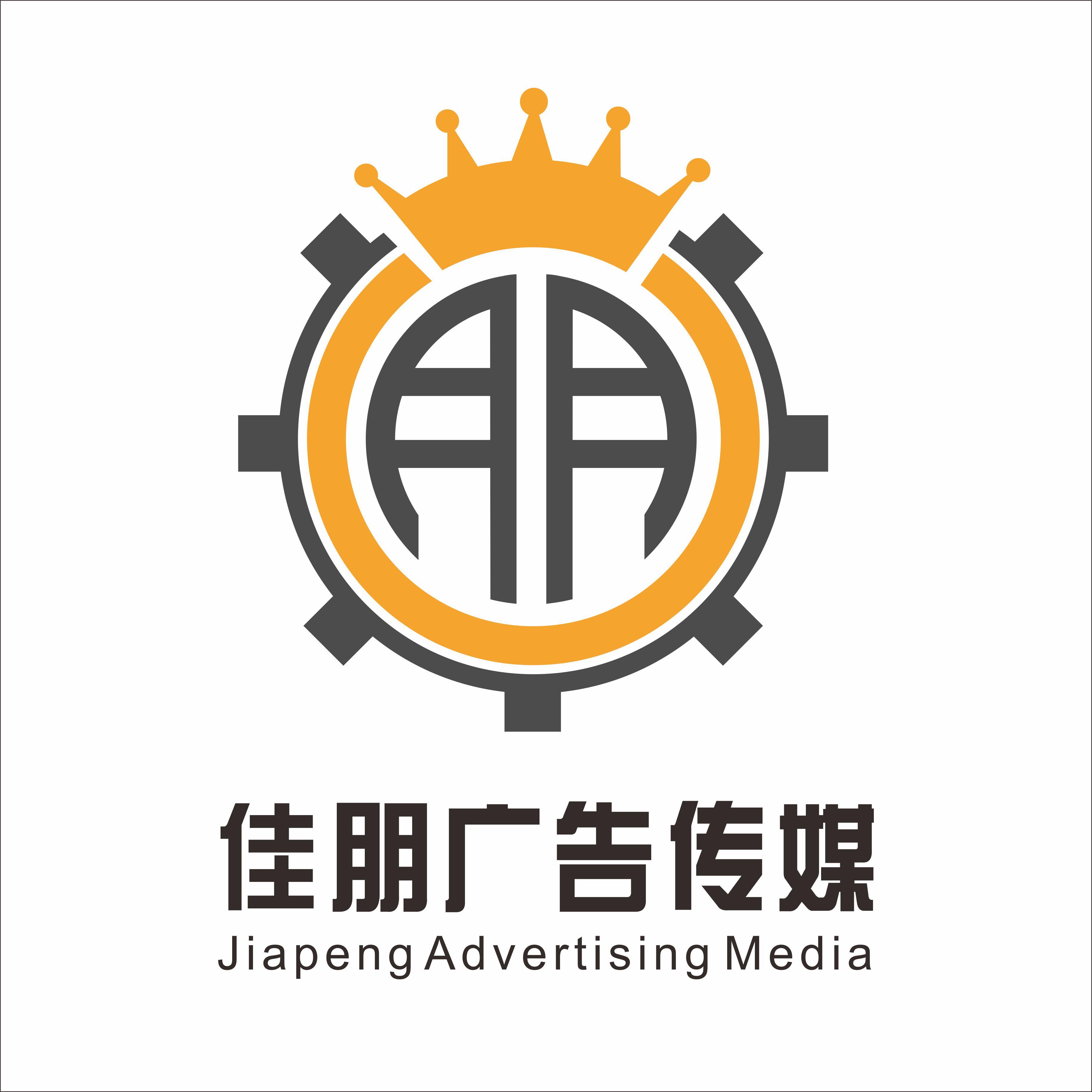 揚州佳朋廣告傳媒有限公司