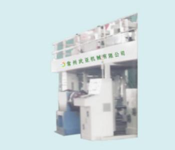 单面复膜铁机