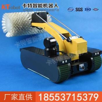 空调清洗机器人