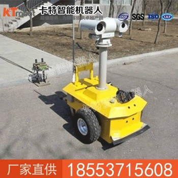 安防巡检机器人价格,安防巡检机器人厂家