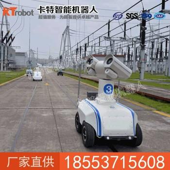 智能巡逻机器人价格,智能巡逻机器人厂家