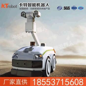 自动巡逻机器人价格,巡逻机器人厂家
