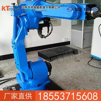 厂家直销通用六轴机器人 天盾通用六轴机器人