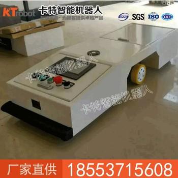 AGV智能运输车价格,AGV智能运输车厂家