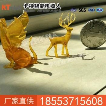光固化3D打印机价格,光固化3D打印机厂家
