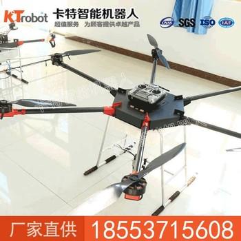 多旋翼农用电子植保无人机参数 多旋翼农用电子植保无人机价格
