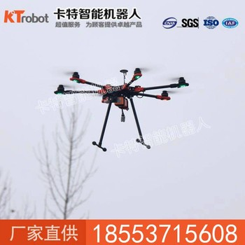 农药喷洒无人机参数 天盾直销农药喷洒无人机