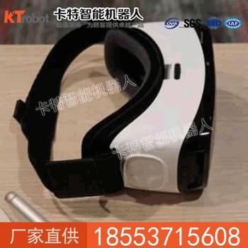 VR虚拟眼镜原理  虚拟眼镜直销  虚拟眼镜画面