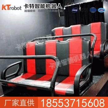 5D动感影院特点  5D动感影院系统  5D动感影院特效