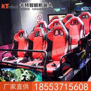 7D互动影院特点 7D互动影院直销  7D互动影院体验
