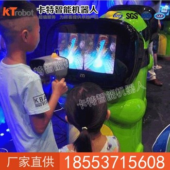 龙星人儿童VR  儿童VR直销  儿童VR娱乐