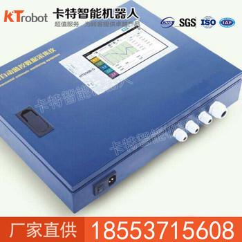 室内环境监测终端计算分析  室内环境监测终端使用