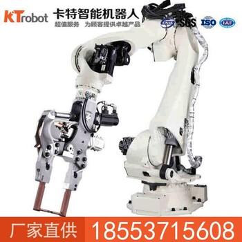 点焊机器人50KG技术特点 点焊机器人高效率