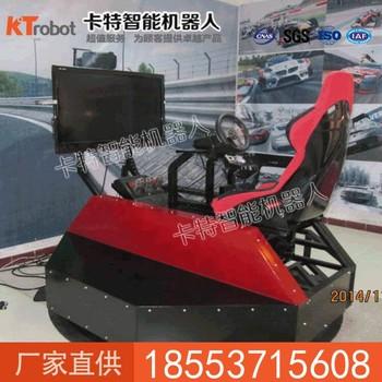 賽車模擬器產量  賽車模擬器技術優勢