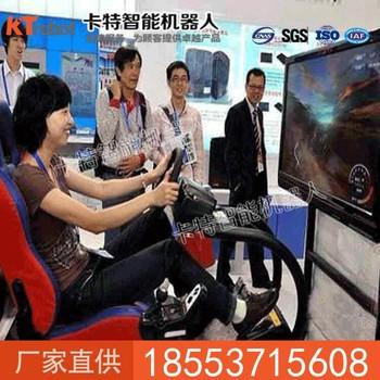 360度動感賽車使用   360度動感賽車性能優勢