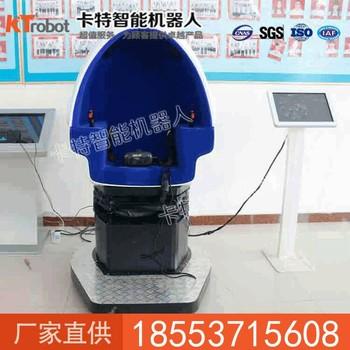 9DVR可旋转蛋壳座椅优势  旋转蛋壳座椅使用场所