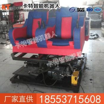 5D动感影院产量  5D动感影院音响系统