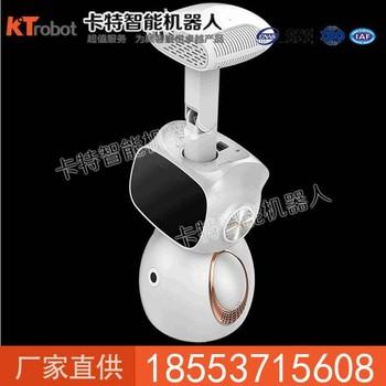 小勇Y20A智能投影机器人功能优势 多功能智能投影机器人