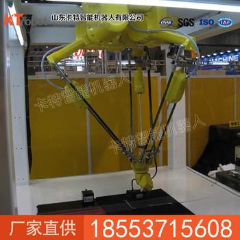 六轴并联机器人厂家直供 六轴并联机器人性能