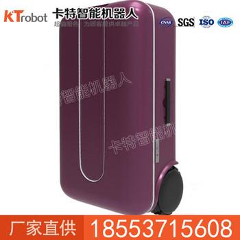 Travelmate旅行箱价格 高科技旅行箱 智能旅行箱